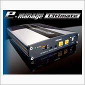 TRUST GReddy GReddy e-manage Ultimate