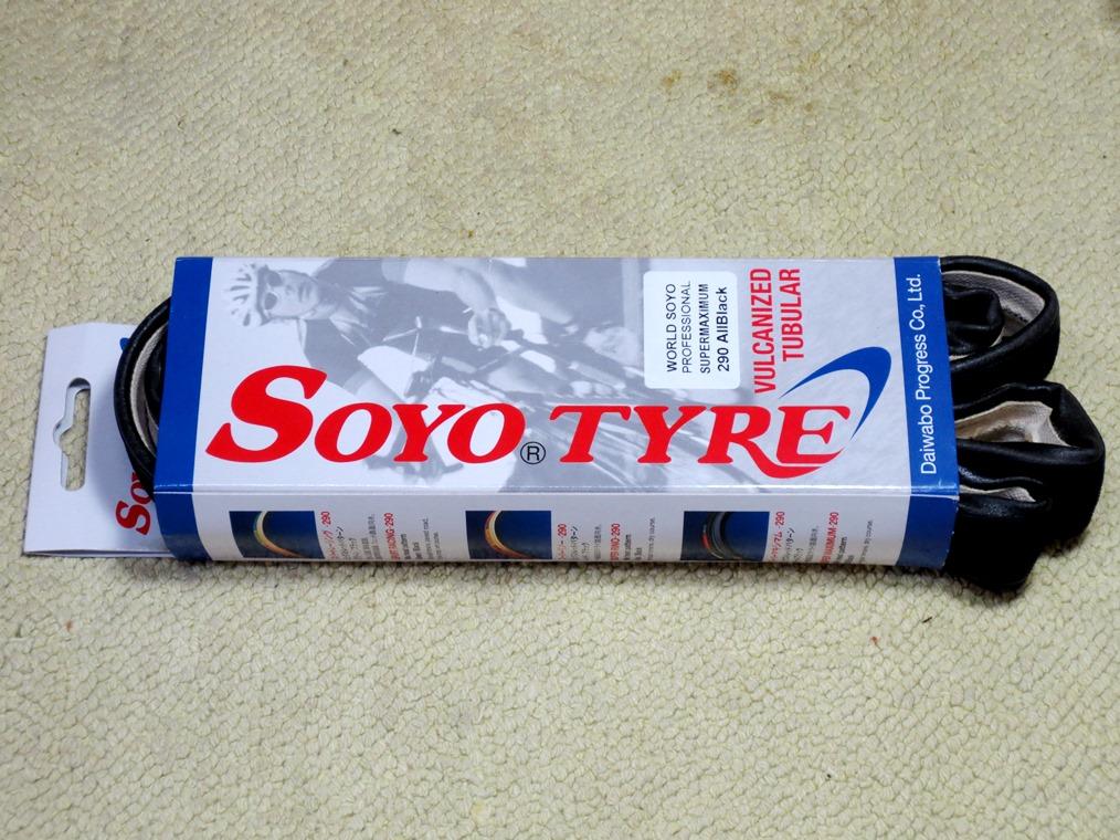 SOYO SuperMaximum-290