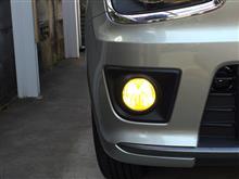 X-treme Ultinon LED Fog 2700K