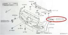 R2スバル(純正) フロントバンパーサイドブラケットの全体画像
