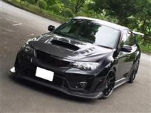 インプレッサ WRX STIVARIS FRONT BUMPER Version 2 (2PCS) - Ultimate -の単体画像