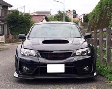 インプレッサ WRX STIVARIS FRONT BUMPER Version 2 (2PCS) - Ultimate -の全体画像