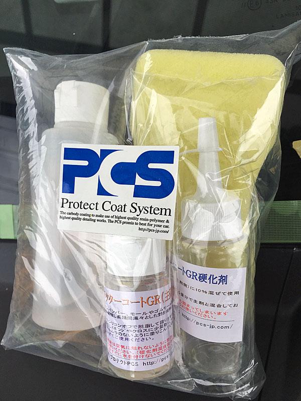 PCS / プロテクトPCS プロテクターコート GR