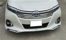 SAIトヨタモデリスタ / MODELLISTA フロントスポイラ-の単体画像
