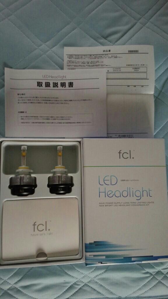 fcl LEDヘッドライト
