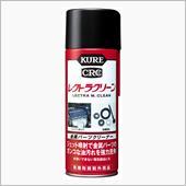 KURE / 呉工業 レクトラクリーン