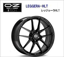 S4 アバント (ワゴン)O・Z / O・Z Racing Leggera-HLTの単体画像