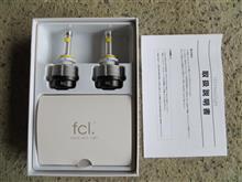 ヴェゼルハイブリッドfcl.(エフシーエル) LEDヘッドライト フルキット HB3の単体画像