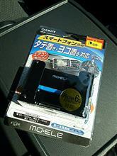 スマホルダー ワイドアーム ブルー / ME60