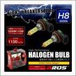 メーカー・ブランド不明 H8  55W  ハロゲン イエロー ランプ