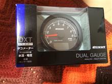 DUAL GAUGE タコメーター (DXT/DXT-H/DST)