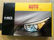 PCX Special EditionAuto Agency HID バラスト補修用の単体画像