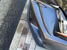RC FTRD / トヨタテクノクラフト フロントエアロスポイラーの単体画像