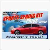 HASEPRO HASEPRO ・RACING スポーツスプリング・キット