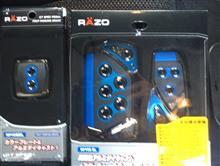 CAR MATE / カーメイト GT SPEC PEDAL SET AT-SS ブルー / RP109BL