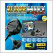 ZERO-1000 / 零1000 ALL IN ONE HID TYPE2 3000K HB4