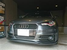 OSIR Carbon Front Grille