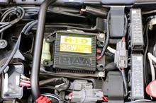 400XPIAA HIDベースキット + HIDバルブセット(H4LOW/HIGH切替えタイプ)の全体画像
