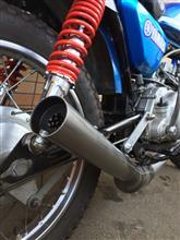 GT80MIZUNO MOTOR ダウンチャンバーの全体画像