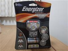 フォワード小泉成器 Energizer ヘッドライト HDL250ブラックの単体画像