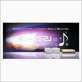 LAYERED SOUND LAYERED SOUND 4チャンネルセット/ LSTCA002