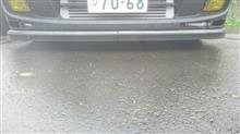 パルサーセリエ日産(純正) U12ブルーバード純正リップの単体画像
