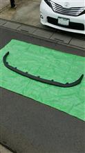 シエナCitykruiser MPspeed Sienna SE用フロントリップの単体画像