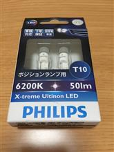 X-treme Ultinon LED T10 360°Ultimate ポジションランプ 6200K