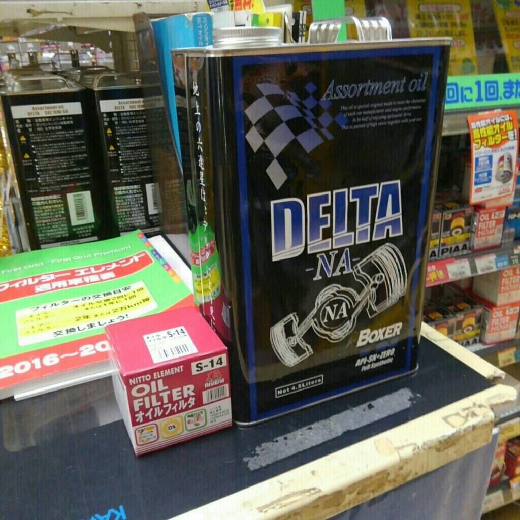 スーパーオートバックス東雲 DELTA 0W-30