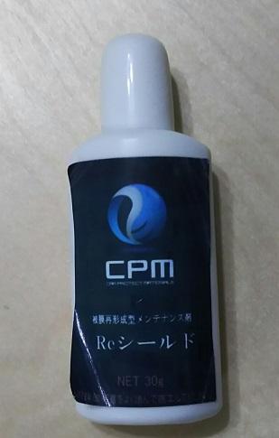 カープロテクトマテリアルズ / CPM Reシールド