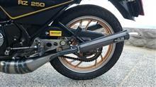RZ250OX RACING MAGIC-FIREクロスチャンバー RZ350用の全体画像