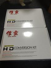 ダイナトラックライトコレクション HIDコンバージョンキット モデル信玄 H4 リレー付 35W 6000Kの単体画像