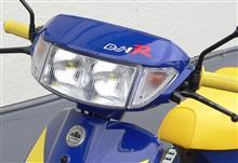 DJ-1Rホンダ(純正) RR用ツインヘッドライトの全体画像