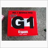 D.speed G1BRAKE PAD