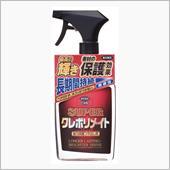 KURE / 呉工業 スーパークレポリメイト