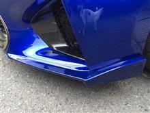 GS FLEMS レムス GSF用 ドライカーボン フロントスポイラー 左右セットの単体画像