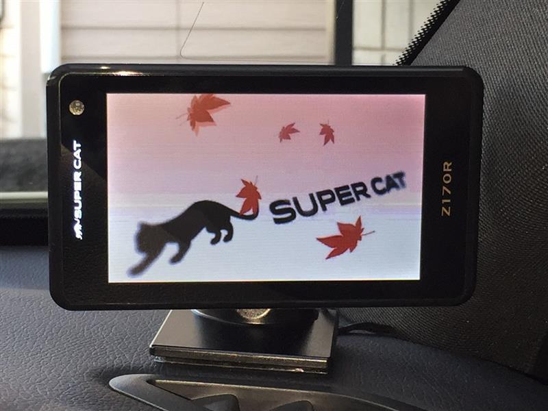 YUPITERU Super Cat Z170R