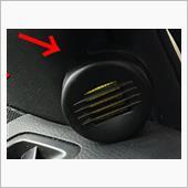 DAYTON AUDIO AMTPOD-4 AirMotion