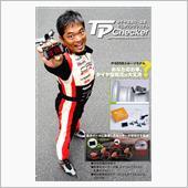 オレンジジャパン TP Checker P405B スポーツモデル