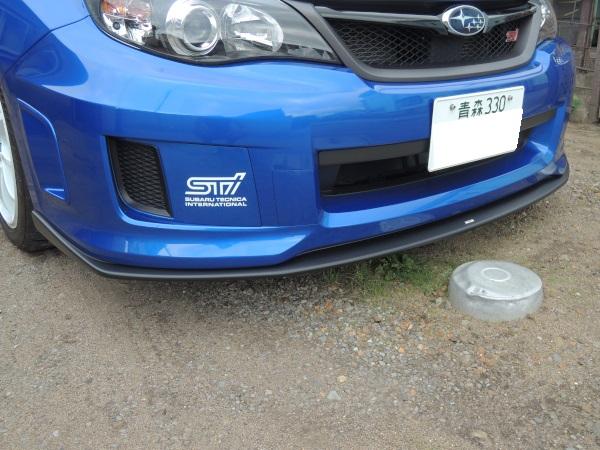 スバル(純正) STI フロントアンダースポイラー