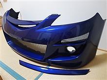 プレマシーAutoExe フロントバンパーの単体画像