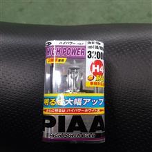 FTR223PIAA HIGH POWER 3200K H4の単体画像