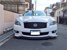 フーガACCESS EVOLUTION EXCLUSIVE SPORT Carbon Front Lip Spoillerの全体画像