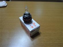 スマートディオRAYBRIG / スタンレー電気 ハロゲンヘッドランプの単体画像