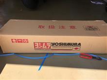 NINJA ZX14Rヨシムラジャパン R-77Jサイクロンの単体画像