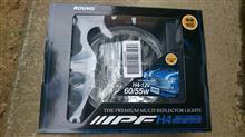 バンディット250IPF MULTI REFLECTOR HEAD LAMP / HL-41の単体画像
