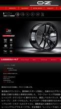 ゴルフ R ヴァリアントO・Z / O・Z Racing Leggera-HLTの全体画像