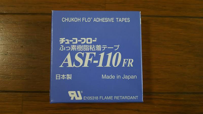 中興化成工業 チューコーフローふっ素樹脂粘着テープASF-110FR