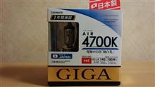 ユーノスプレッソCAR MATE / カーメイト GIGA AIR 4700K H4の単体画像