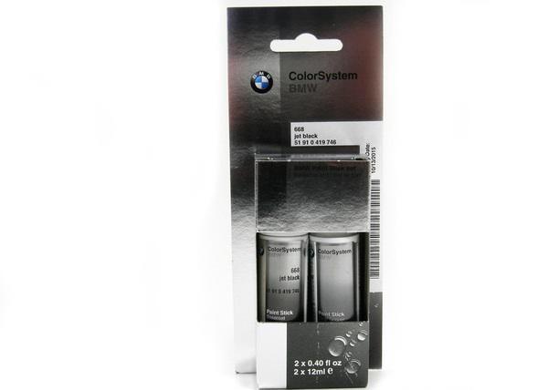 BMW(純正) タッチアップペイント